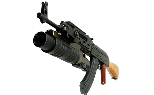 GP-25 KASTYOR Under-barrel Grenade Launcher | Armaco JSC